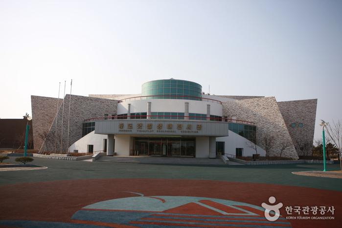 新安干潟センター・スローシティセンター(旧曽島干潟生態展示館)(신안 갯벌센터.슬로시티센터(구, 증도 갯벌생태전시관))