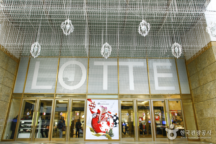 Lotte Department Store - Main Branch (Myeongdong) (롯데백화점-에비뉴엘 본점)