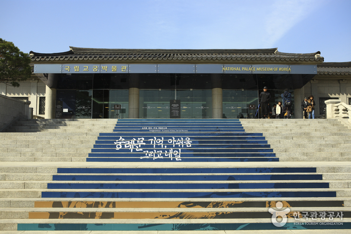 photo about National Palace Museum of Korea