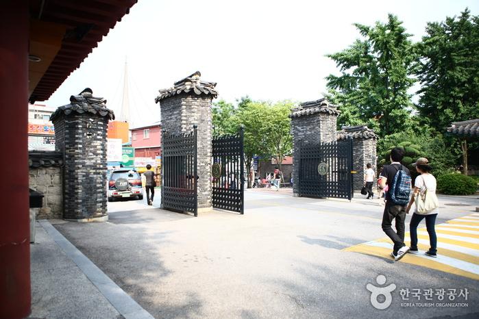 Университет Сонгюнгван (성균관대학교)