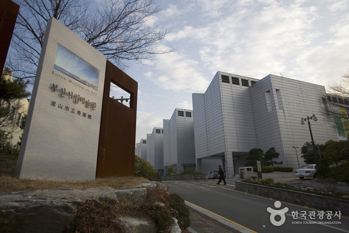 Busan Museum of Art ()