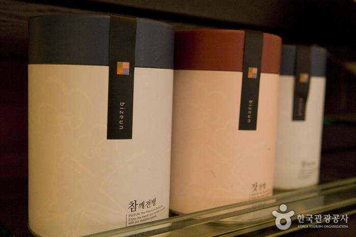Bizeun - Insadong Branch (빚은 떡 (the premium riceteria))
