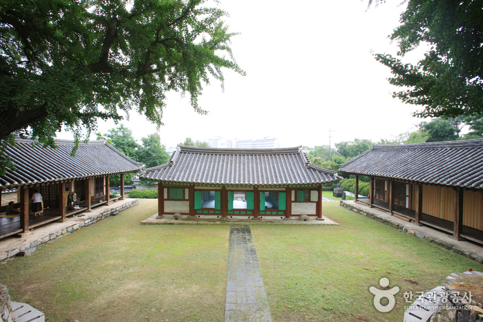 水原鄕校(수원향교)