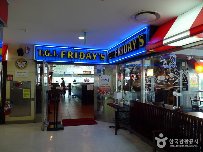 T.G.I Friday's - Uls...