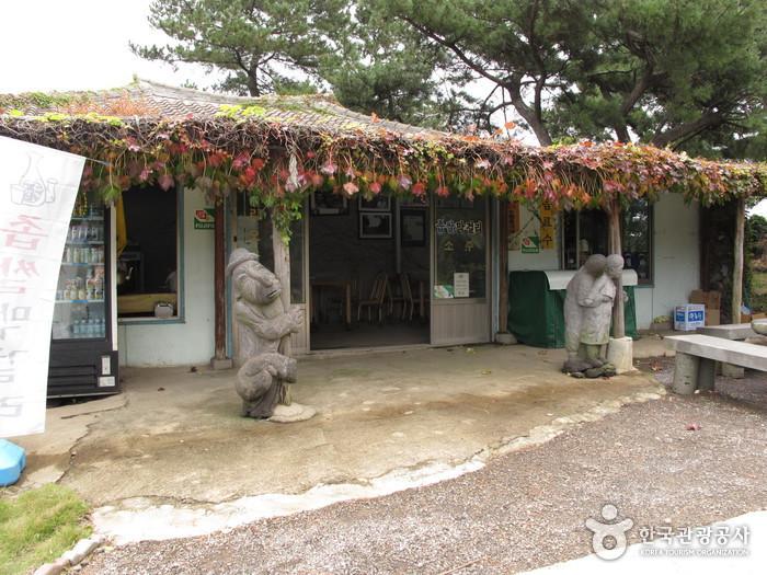 금능석물원