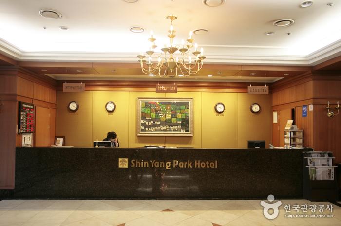 シニャンパークホテル(신양파크호텔)