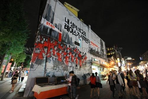 Хондэ (район университета Хоник) (홍대)2