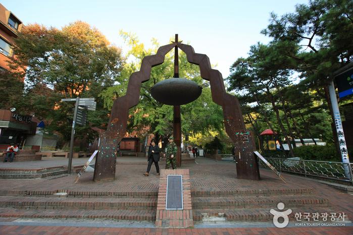 馬羅尼矣公園(마로니에공원)
