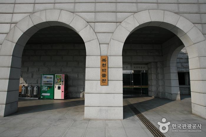 Музей Покчхон (Пусан) (복천박물관(부산))28
