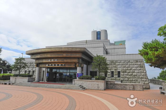 Odusan Unification Observatory (오두산 통일전망대)