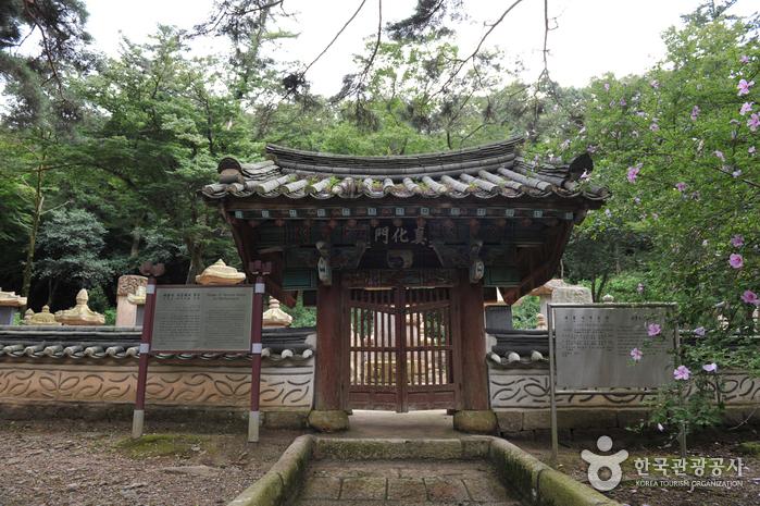 Daeheungsa Temple (Haenam) (대흥사(해남))