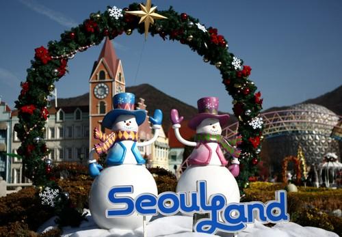 SeoulLand (서울랜드)