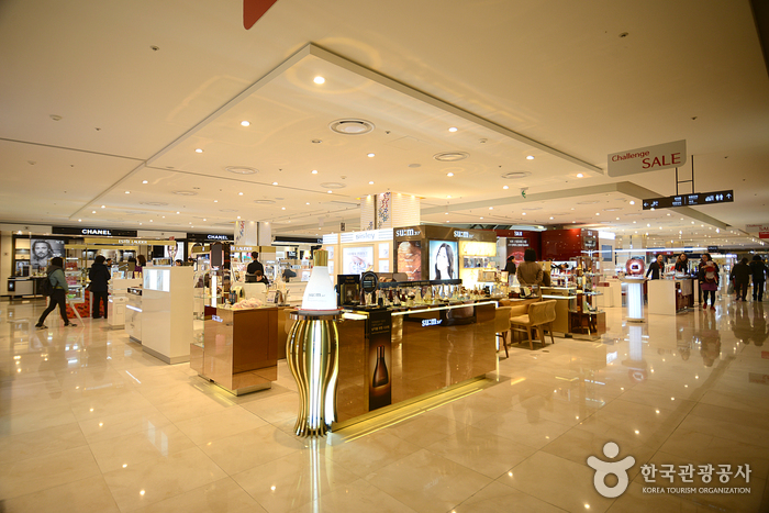Lotte Department Store - Ilsan Branch (롯데백화점 - 일산점)