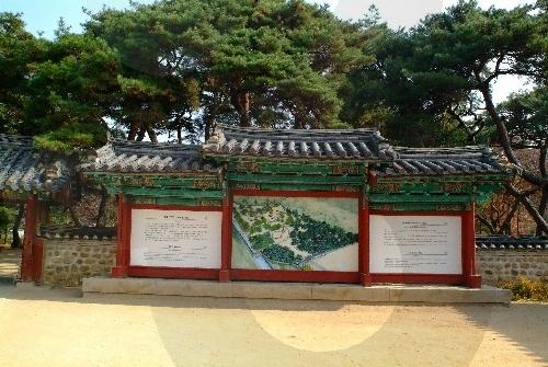 庆州鲍石亭遗址경주 포석정지
