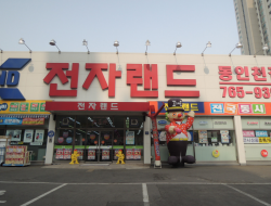 ET Land - Dong Incheon Branch (전자랜드 동인천점)