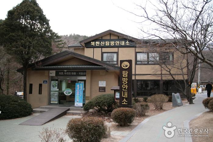 [북한산 둘레길] 4 솔샘길