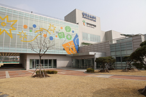 発明教育センター 創意発明体験館(발명교육센터 창의발명체험관)