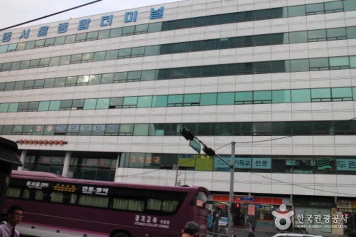 Dong Seoul Bus Termi...