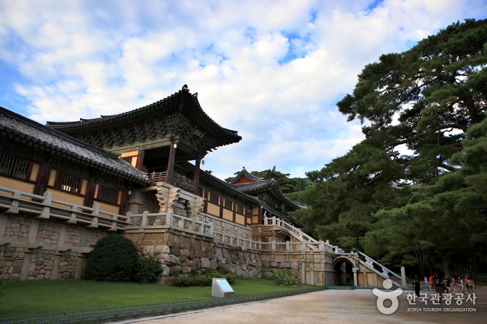 慶州國立公園(경주국립공원)