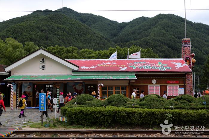汾川駅(분천역)