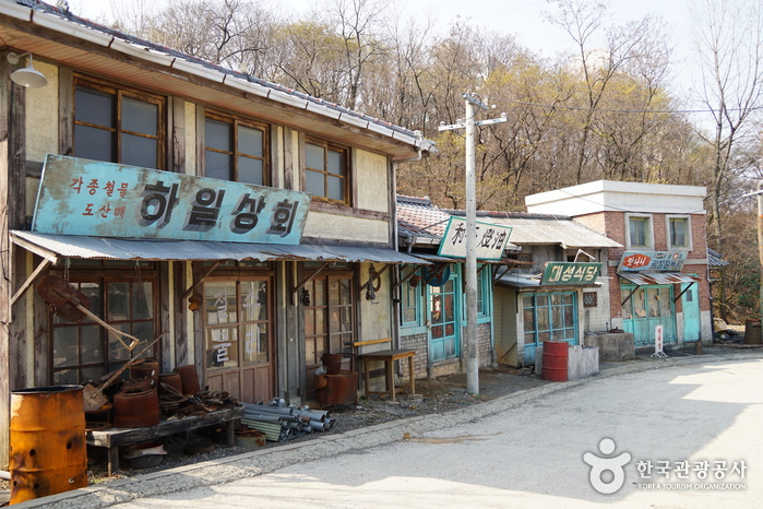 Suncheon Open Film Location (순천 드라마 촬영장)