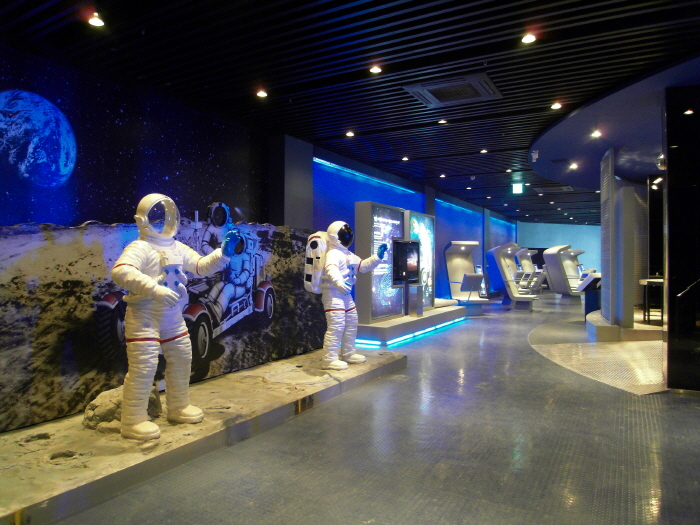 Jeju Starlight World Park and Planetarium (제주별빛누리공원)