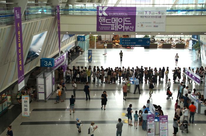 K-핸드메이드페어 부산, K-일러스트레이션페어 부산 2018 사진