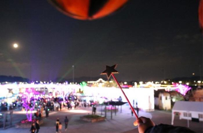 렛츠런파크 일루미아 할로윈축제 : Hellumia 2018
