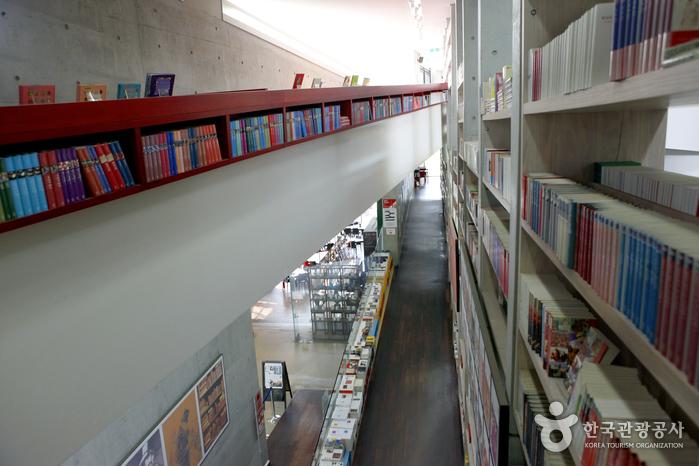 한길 책박물관