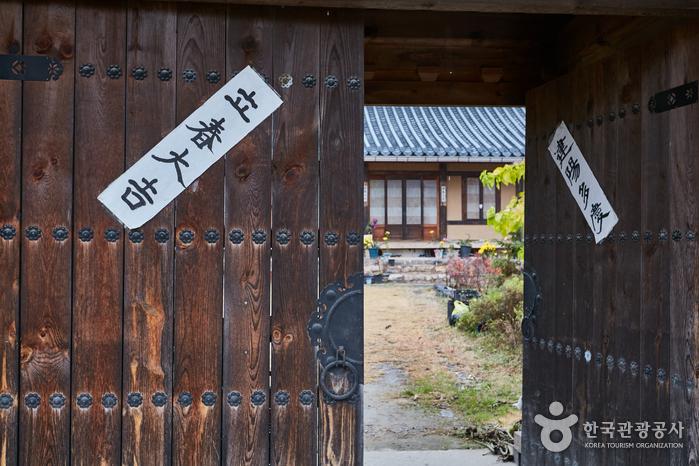 徳洞宅[韓国観光品質認証](덕동댁[한국관광품질인증제/ Korea Quality])