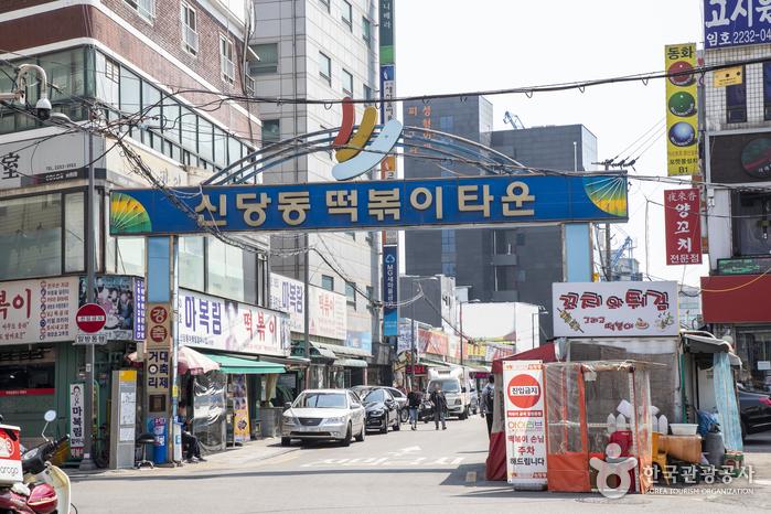 Tteokbokki Gassen Sindangdong (서울 신당동 떡볶이 골목)