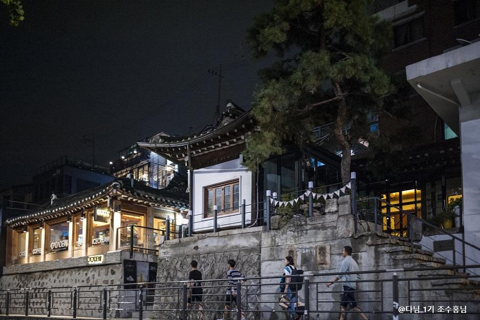 Samcheong-dong Street (삼청동길)