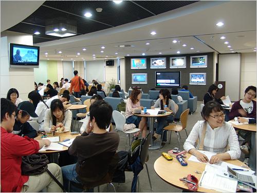 Sungkyunkwan University Korean Language Program (성균관대학교 어학원)