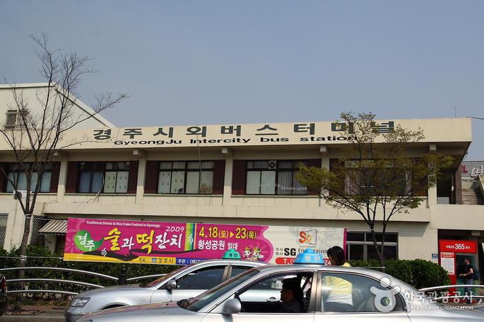 Gyeongju Express Ter...