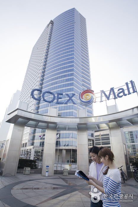 COEX Mall (코엑스몰)
