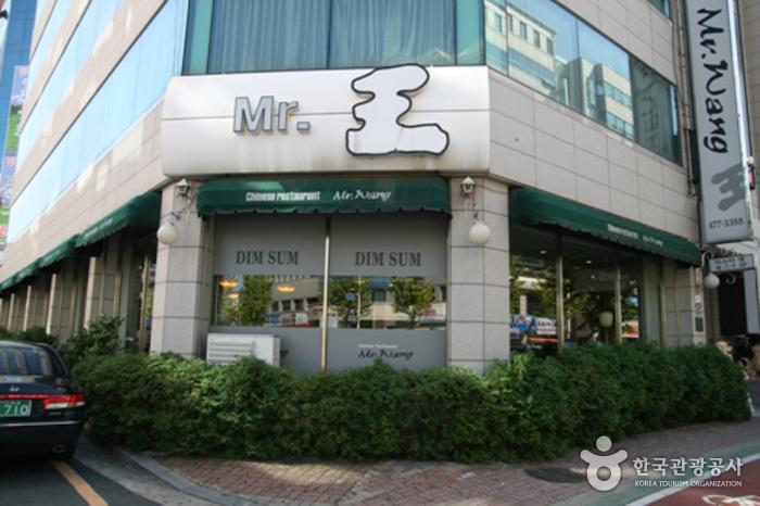 Mr. 王(屯山店)미스터왕(둔산점)
