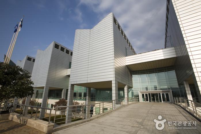 Busan Museum of Art (부산시립미술관)