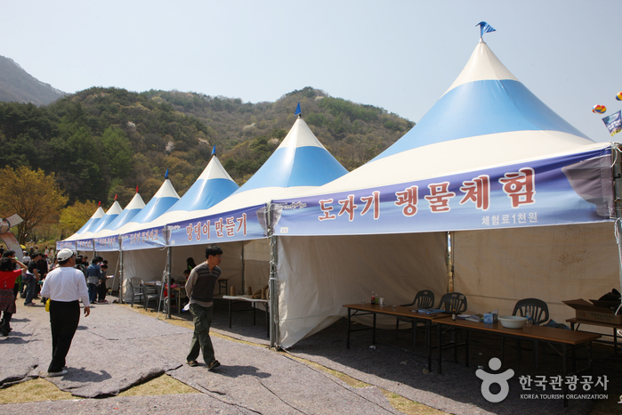 Mungyeong Traditional Chasabal Festival ( )
