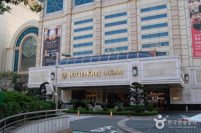 ロッテホテル蔚山(롯데호텔울산)