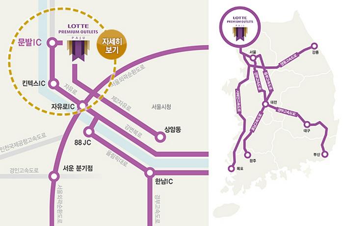 坡州名牌折扣购物中心是新世界切尔西经营的第二家名牌折扣购物中心,从首尔、首都圈地区出发时只需1小时左右便可经自由路到达坡州名牌折扣购物中心。新世界切尔西的首家名牌折扣购物中心骊州名牌折扣购物中心拥有约140个品牌,而继其之后成立的第二家名牌折扣购物中心坡州名牌折扣购物中心则分门别类共拥有160多个品牌。 如果您想在首尔附近购物的话,建议您不妨到一年三百六十日每天都以优惠25%-65%的价格销售Tory Burch、Jil Sander、Armani、Hugo Boss等160多个品牌的坡州名牌折扣购物中