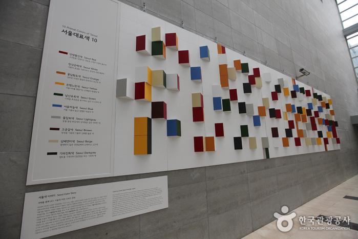 Seoul Museum of Art (서울시립미술관)