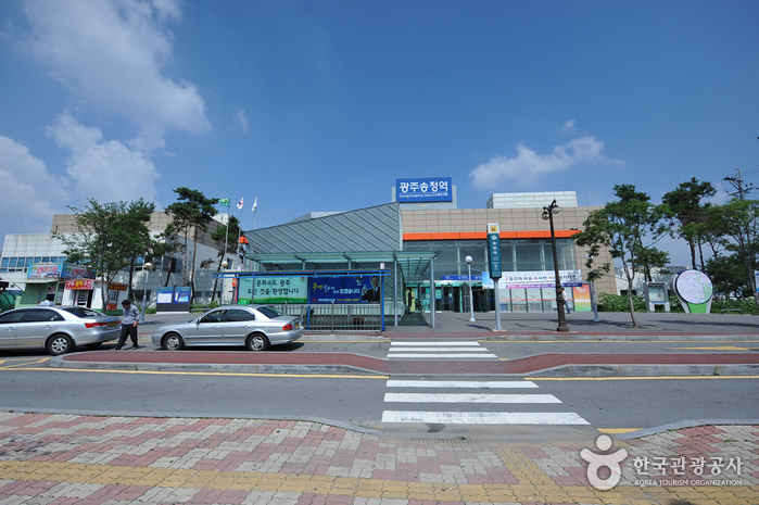 Gwangju Songjeong Station