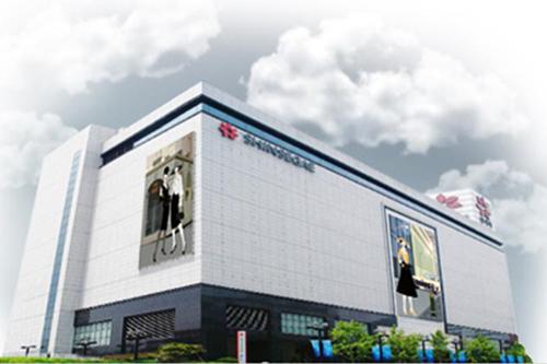 E-mart Traders - Songnim Branch (이마트 트레이더스 - 송림점)