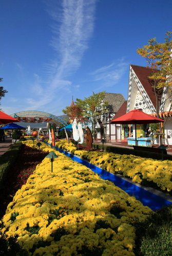 Seoul Land ()