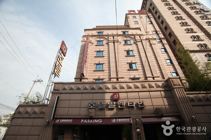 Valentine Hotel - Goodstay (발렌타인 호텔 [우수숙박시설 굿스테이])