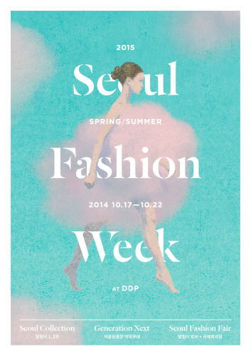 Seoul Fashion Week (...