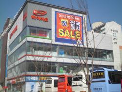 Lotte Hi-mart - Bucheon Jung-dong Branch (롯데 하이마트 (부천중동점))