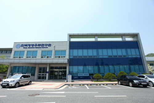 Korea Aerospace Research Institute (한국항공우주연구원)