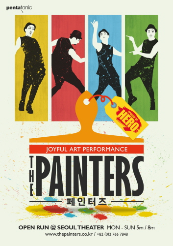 The Painters HERO (S...