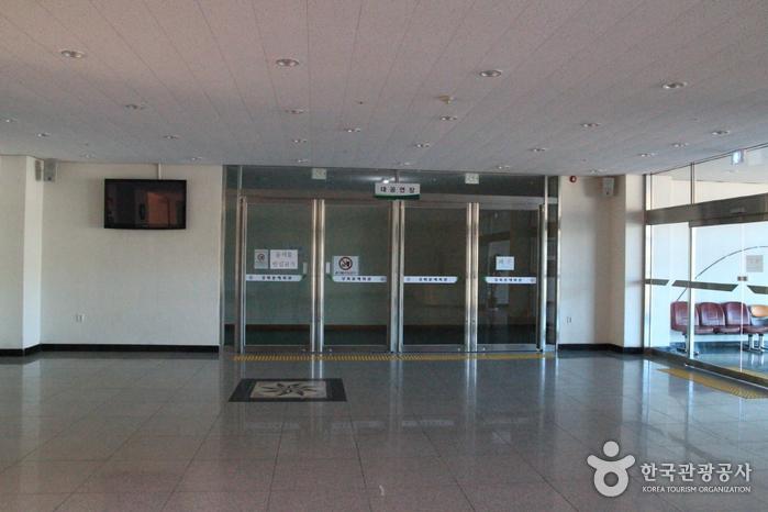 강화문예회관